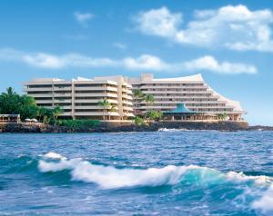 Royal Kona Resort (16 of 39)