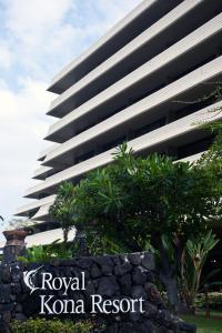 Royal Kona Resort (33 of 43)