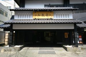 Wasuki Tsukasakan - Accommodation - Kumamoto