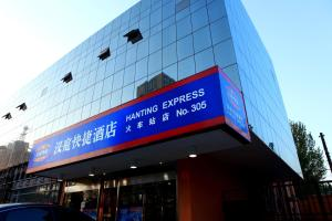 Hostels und Jugendherbergen - Hanting Express Baoding Train Station East Square