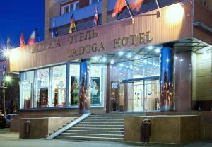 Гостиница Ладога, Санкт-Петербург