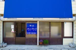 Auberges de jeunesse - Yado Seven Beach