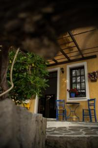 Vagia Traditional Hotel Aegina Greece