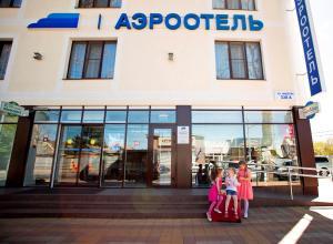 Krasnodar Aerohotel - Starokorsunskaya