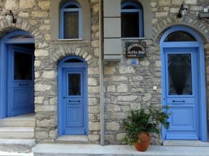 Hostales Baratos - Mastiha House