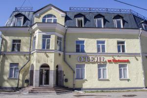 Hotel na Turbinnoy, Hotely  Petrohrad - big - 70