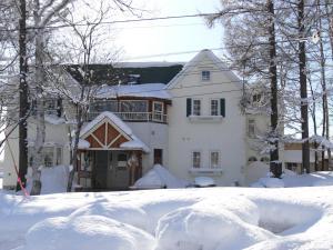 Pension Locomotion - Accommodation - Niseko