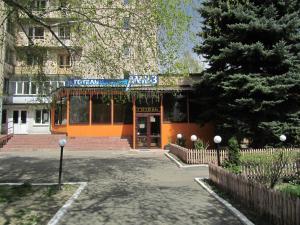 Отель Алмаз, Полтава