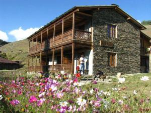Guest House Shina - Kitlikh