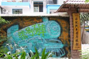 Train Seven Youth Hostel, Hostelek  Csinghung - big - 42