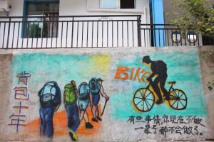 Train Seven Youth Hostel, Hostelek  Csinghung - big - 53