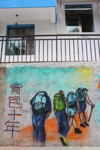 Train Seven Youth Hostel, Hostelek  Csinghung - big - 51