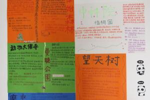 Train Seven Youth Hostel, Hostelek  Csinghung - big - 46