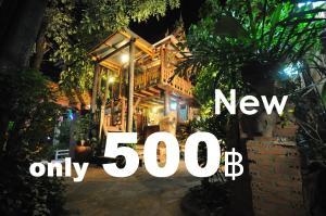 Ayutthaya Bouchic Hostel - Ban Hua Khok
