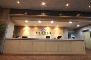Tongyeong Tourist Hotel, Szállodák  Thongjong - big - 15
