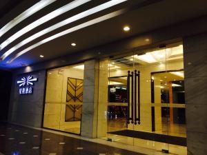 Starway Hotel Huanshi East Road, Hotely  Kanton - big - 27