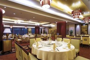 Plaza Hotel Yuyao, Hotels  Yuyao - big - 24