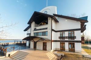 Port Vesiegonsk Hotel - Kreshnëvo