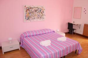 Guest House Artemide, Отели типа «постель и завтрак»  Агридженто - big - 43