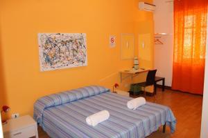 Guest House Artemide, Отели типа «постель и завтрак»  Агридженто - big - 33