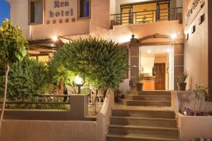 Hostales Baratos - Rea Hotel