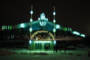 Hotel Izumrudniy Gorod - Ukhtinka