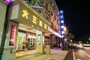 Auberges de jeunesse - Da San Tong Hotel
