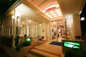 Hotel Cheri - AbcAlberghi.com