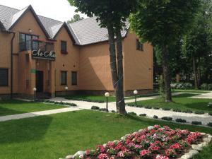 Гостиницы поселка Первомайский