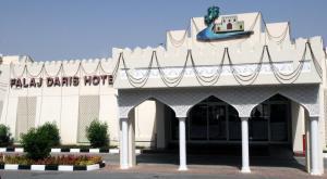 Falaj Daris Hotel