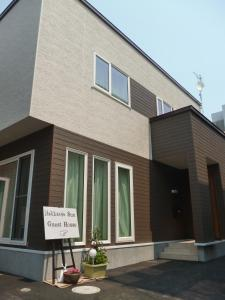 Auberges de jeunesse - Erry\'s Guesthouse Sapporo