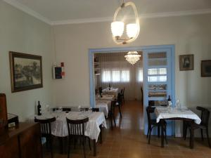 Lishansky Since 1936, Bed and Breakfasts  Metula - big - 76