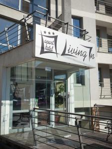 Living In Aparthotel, Апарт-отели  Орадя - big - 32