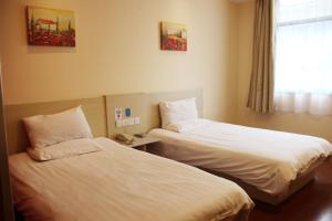 Hostales Baratos - Hanting Hotel Shaoxing North Huancheng Road