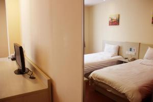 Hostels und Jugendherbergen - Hanting Express Shanghai Songjiang Ronghai