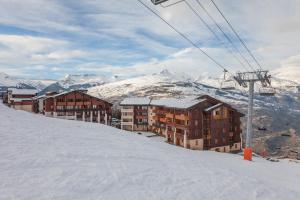 La Marelle et Le Rami - Residence - Montchavin-Les Coches