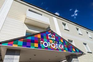 Hotel Gorodki - Malorosskiy