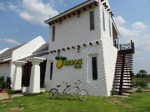 Lemon Resort - Phutthaisong