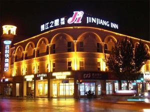 Jinjiang Inn - Shanghai Expo Park Pusan Road - Liuliqiao