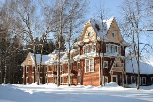 Tetkovo Recreational Resort - Vygolovo