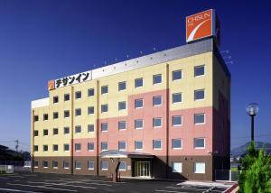 Auberges de jeunesse - Chisun Inn Marugame Zentsuji