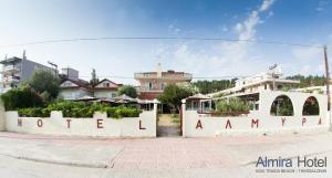 Hostales Baratos - Hotel Almira