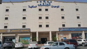 Hostels und Jugendherbergen - Al Malqa ApartHotel