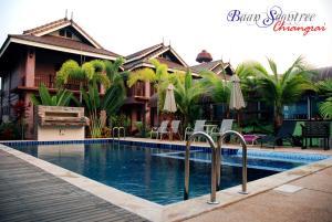 Baan Soontree Resort - Chiang Rai