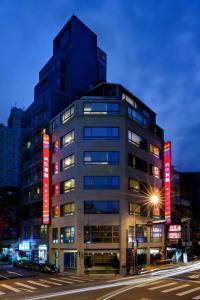 Nei Jiang Hotel, Hotely  Taipei - big - 21