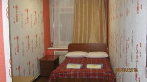 Отель Страйк, Кызыл