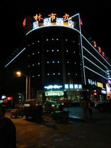 . Starway Yulin Hangyu Road
