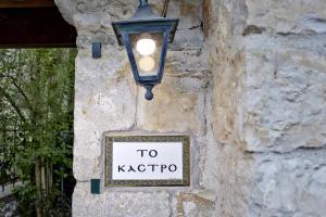 Hotel Kastro (27 of 34)