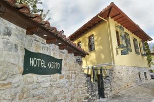 Hotel Kastro (2 of 34)