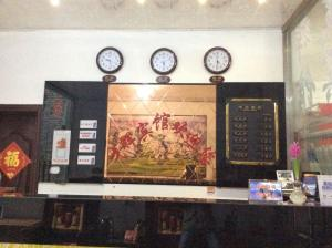 Auberges de jeunesse - Huashan Gehui Hotel